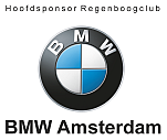logo Hoofsponsor Regenboog