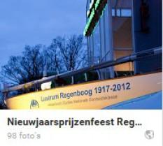 2011 Nieuwjaarsprijzenfeest